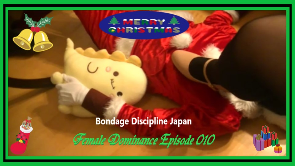 Female Dominance Episode 010 ☆彡