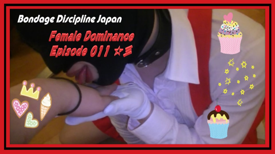 Female Dominance Episode 011 ☆彡