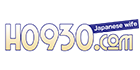 H0930 (EN)