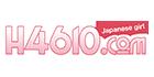 H4610 (EN)