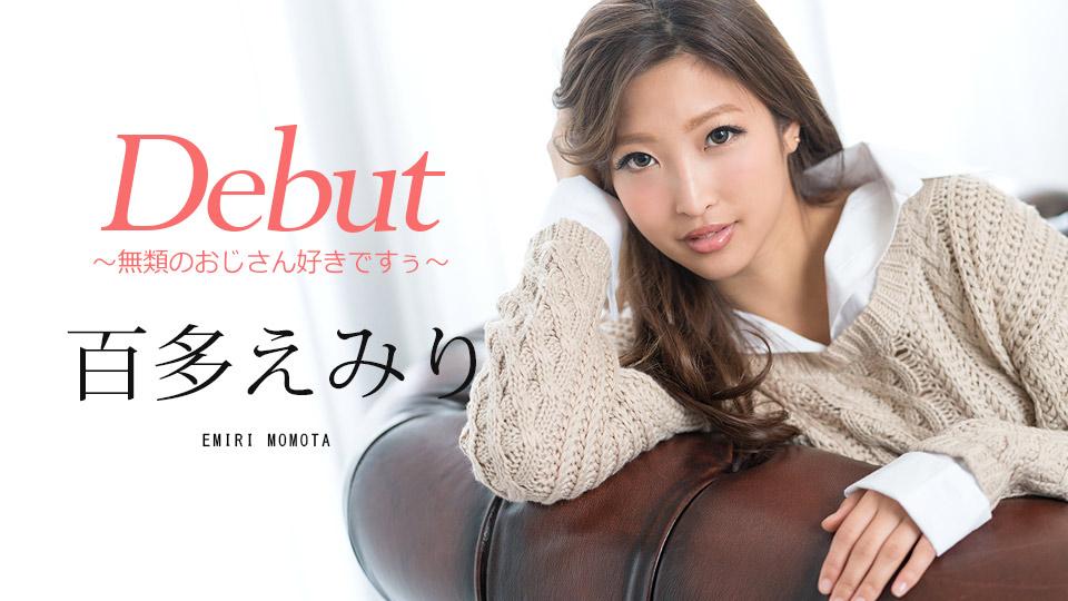 Debut Vol.48 〜無類のおじさん好きですぅ〜