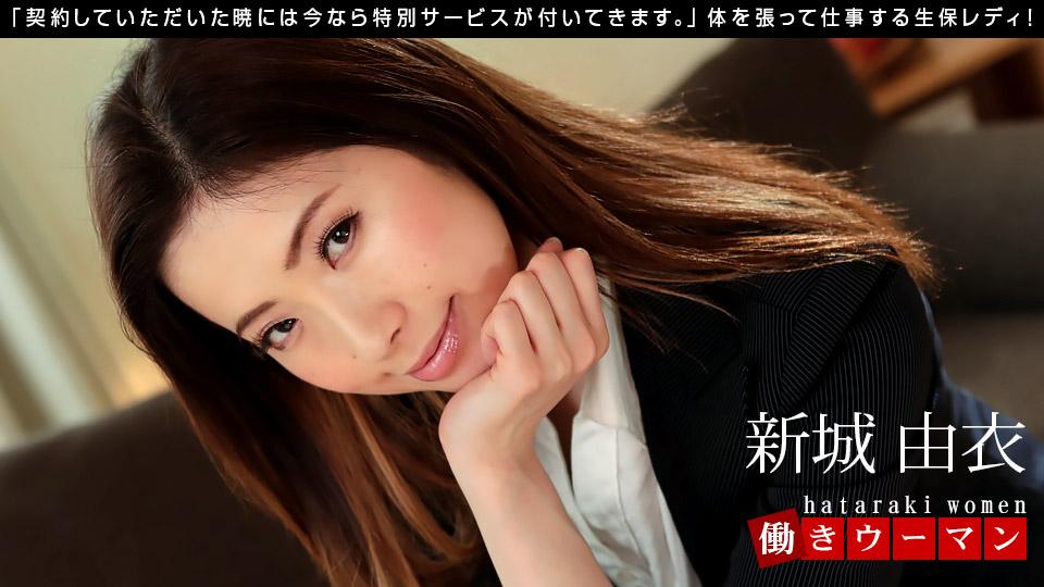 働きウーマン 〜卑猥な美人生保レディの敏腕枕営業〜