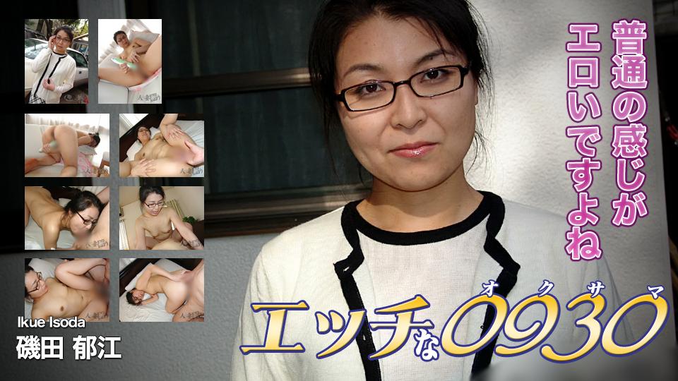 磯田 郁江