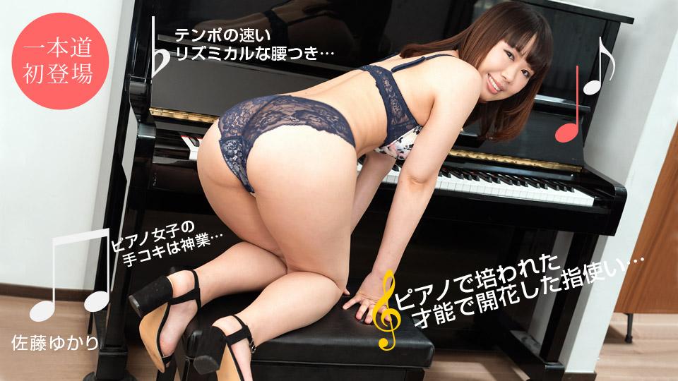 エッチなピアノレッスン
