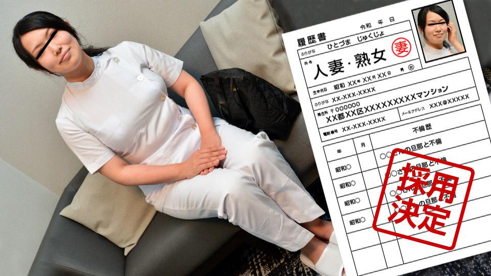 素人奥様初撮りドキュメント 92 本田仁美
